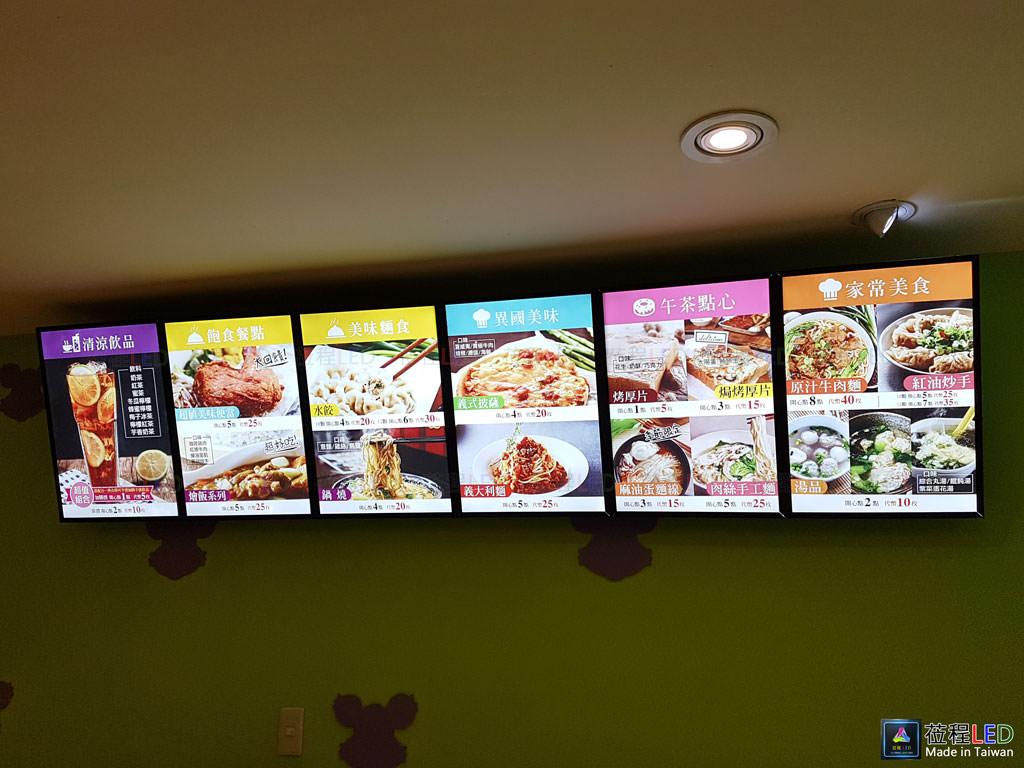 LED燈箱,湯姆熊歡樂世界,LED燈箱以後,美食更加可口美味