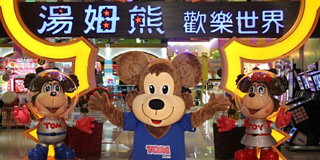 LED燈箱,湯姆熊歡樂世界,LED超薄燈箱,讓湯姆熊歡樂世界更歡樂明亮