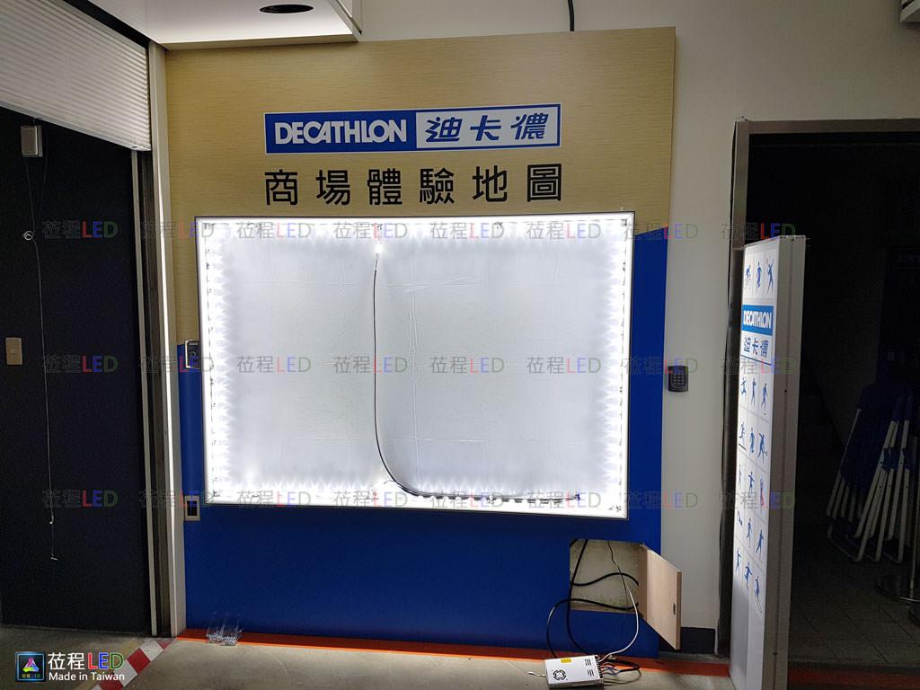 莅程LED燈箱,迪卡儂運動用品量販店,LED大型布幔燈箱提升品牌視覺氛圍