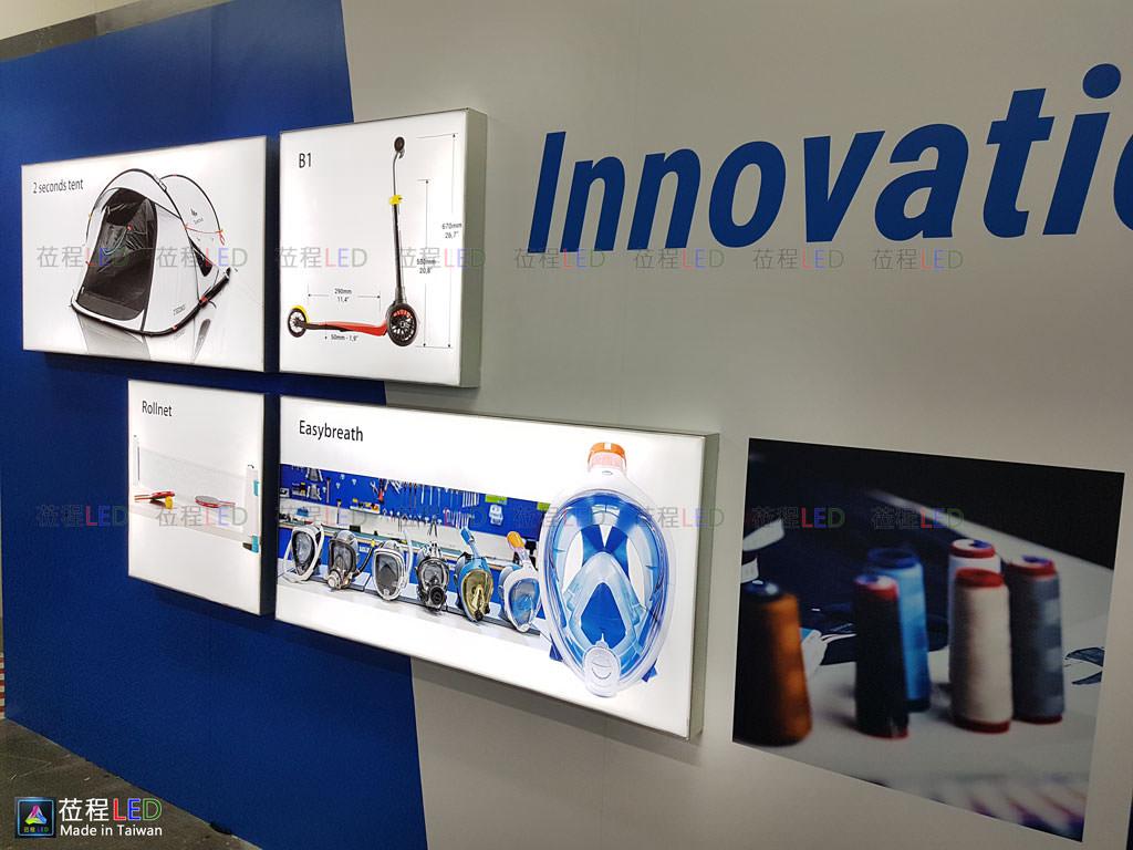 莅程LED燈箱,迪卡儂運動用品量販店,舒適的白底配上產品圖片,簡潔大方,呈現商品高質感視覺效果
