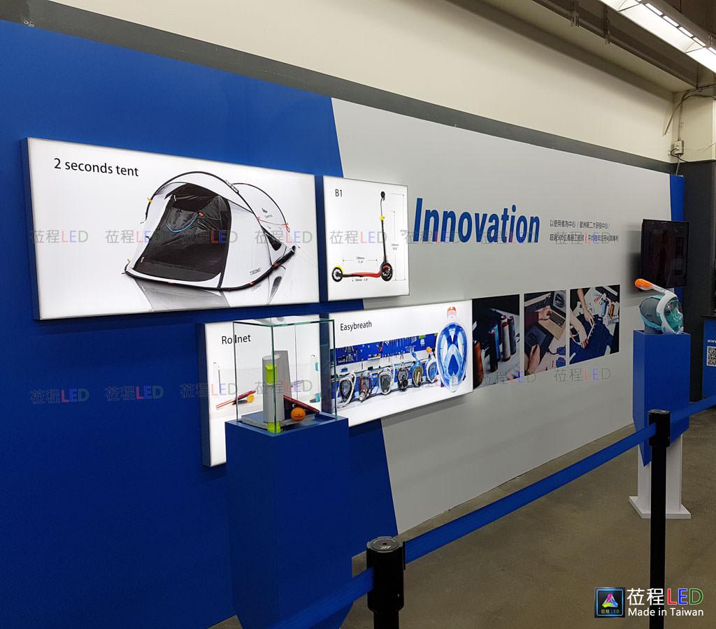 莅程LED燈箱,迪卡儂運動用品量販店,LED燈箱製作整體大方呈現