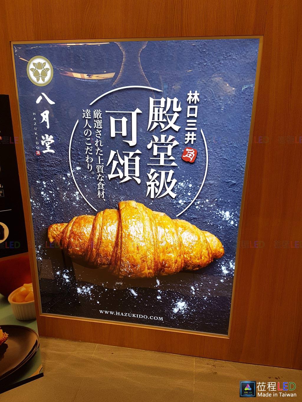 LED燈箱,林口三井outlet-八月堂,大型LED燈箱尺寸