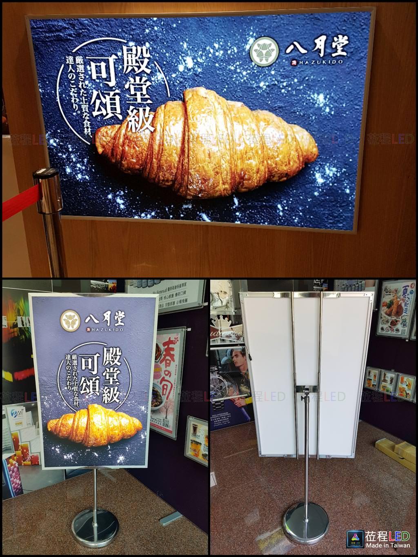 LED燈箱,林口三井outlet-八月堂,A1鋁框燈箱+不鏽鋼站立式腳架