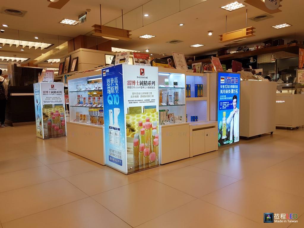 LED燈箱,德風健康館,薄型LED燈箱,幫助提供整體明亮度及舒適感