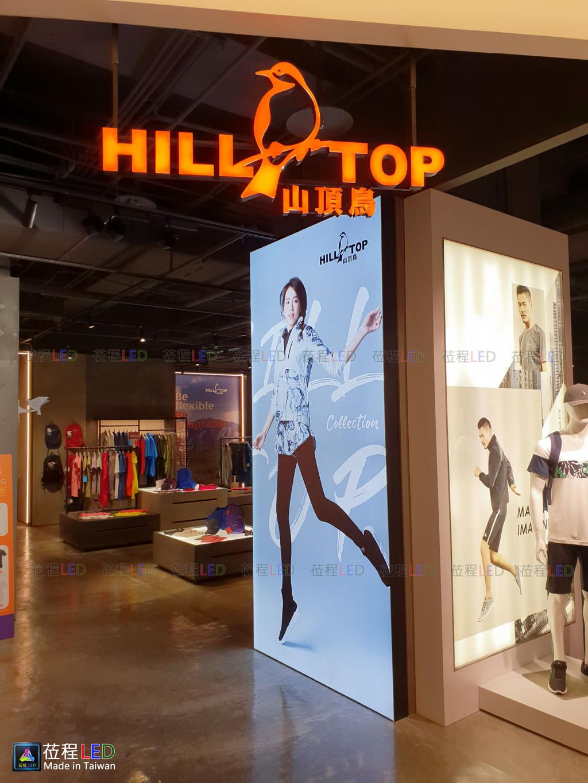 LED廣告燈箱,山頂鳥Hilltop,大型展覽專用布燈箱