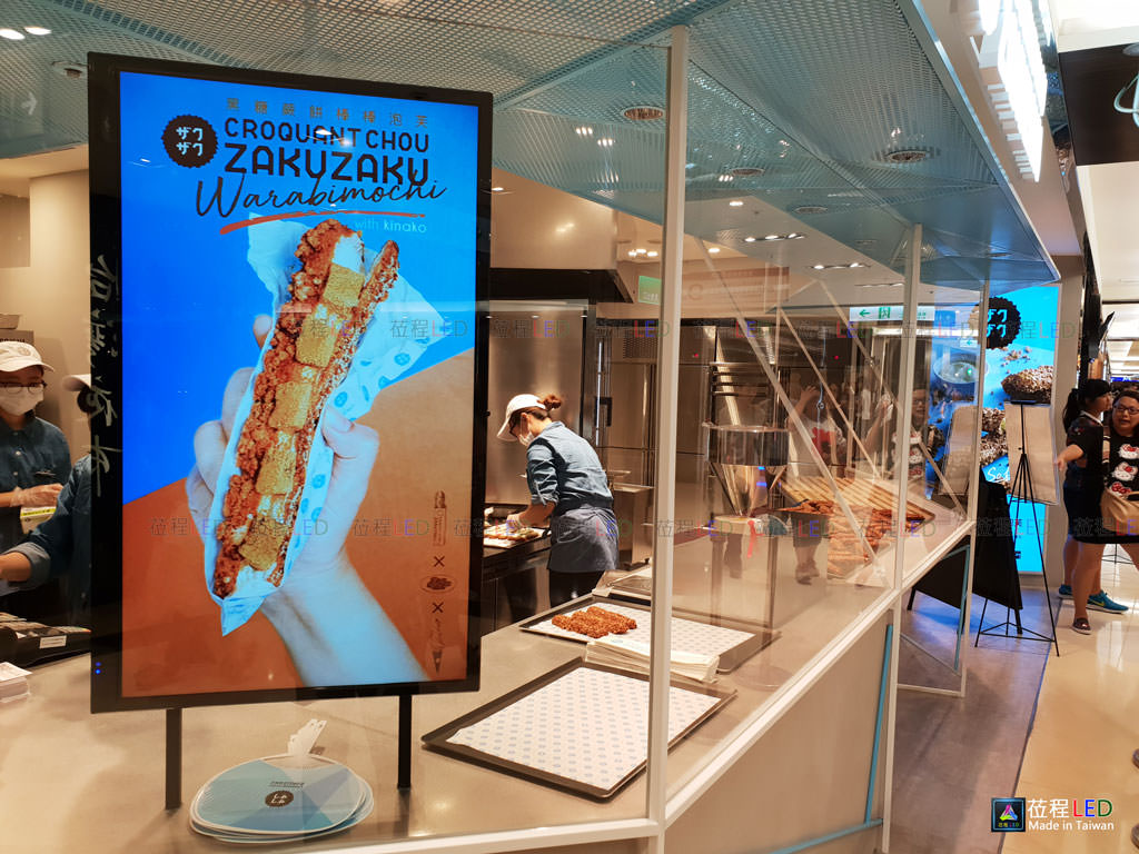 LED燈箱,ZAKUZAKU棒棒泡芙,與LED燈箱的氛圍建立
