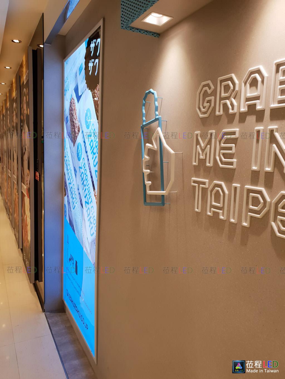 LED燈箱,ZAKUZAKU棒棒泡芙,LED廣告燈箱工程,豐富牆面,美感加分