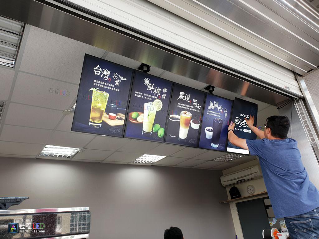 LED燈箱,手搖飲料新品牌 | 歐克林okcup,莅程LED超薄燈箱推薦