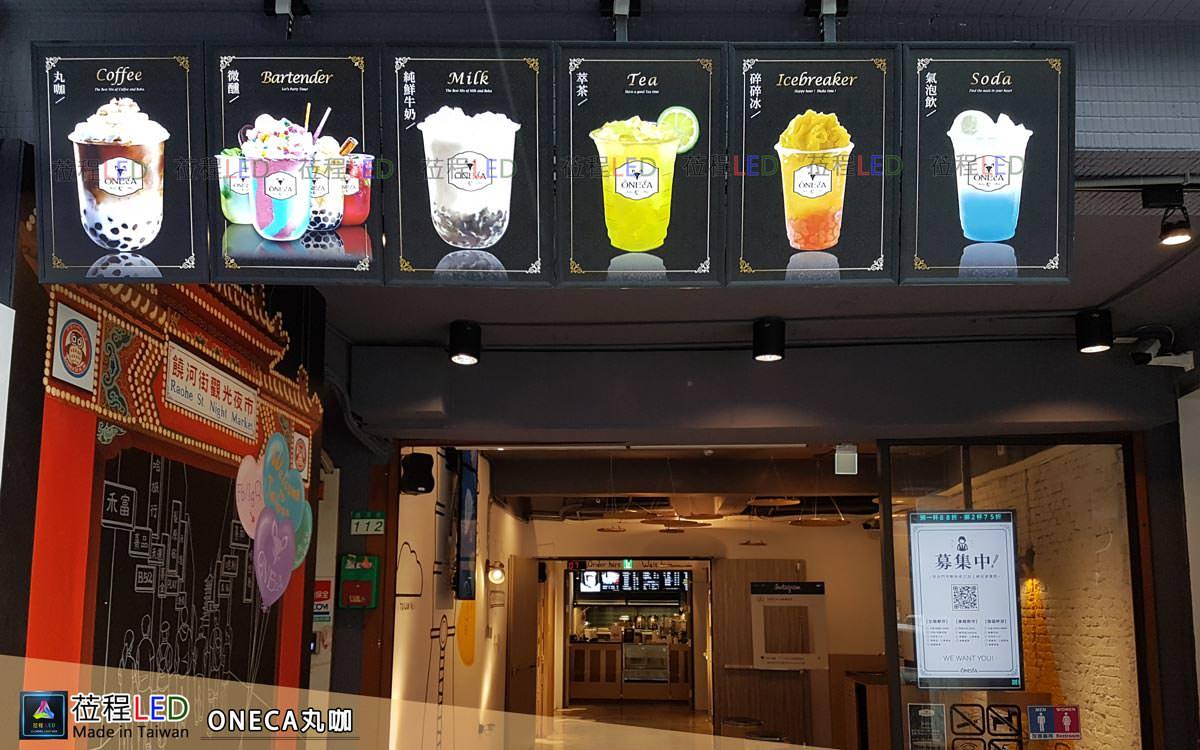 飲料連板燈箱-奶茶燈箱-LED懸吊燈箱