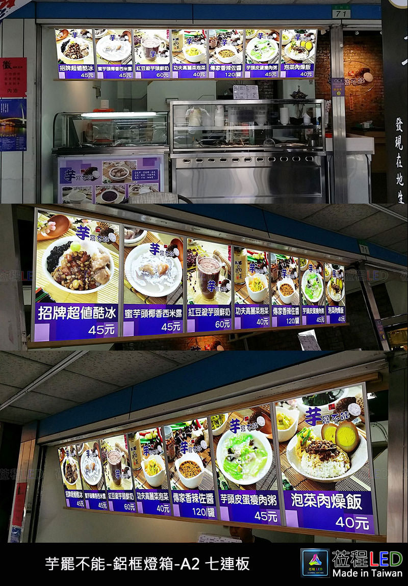 LED懸吊式燈箱-廣告燈箱-A2七連板