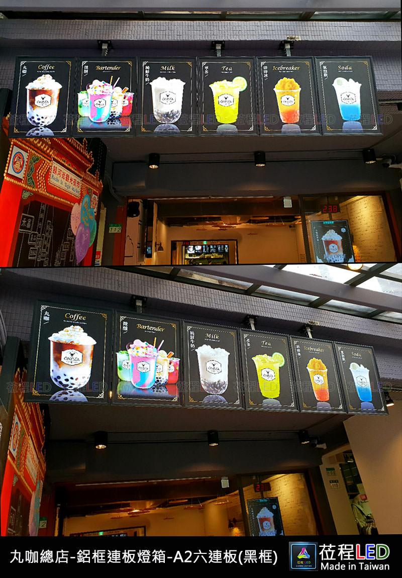 鋁框A2六連板燈箱-LED懸吊式燈箱