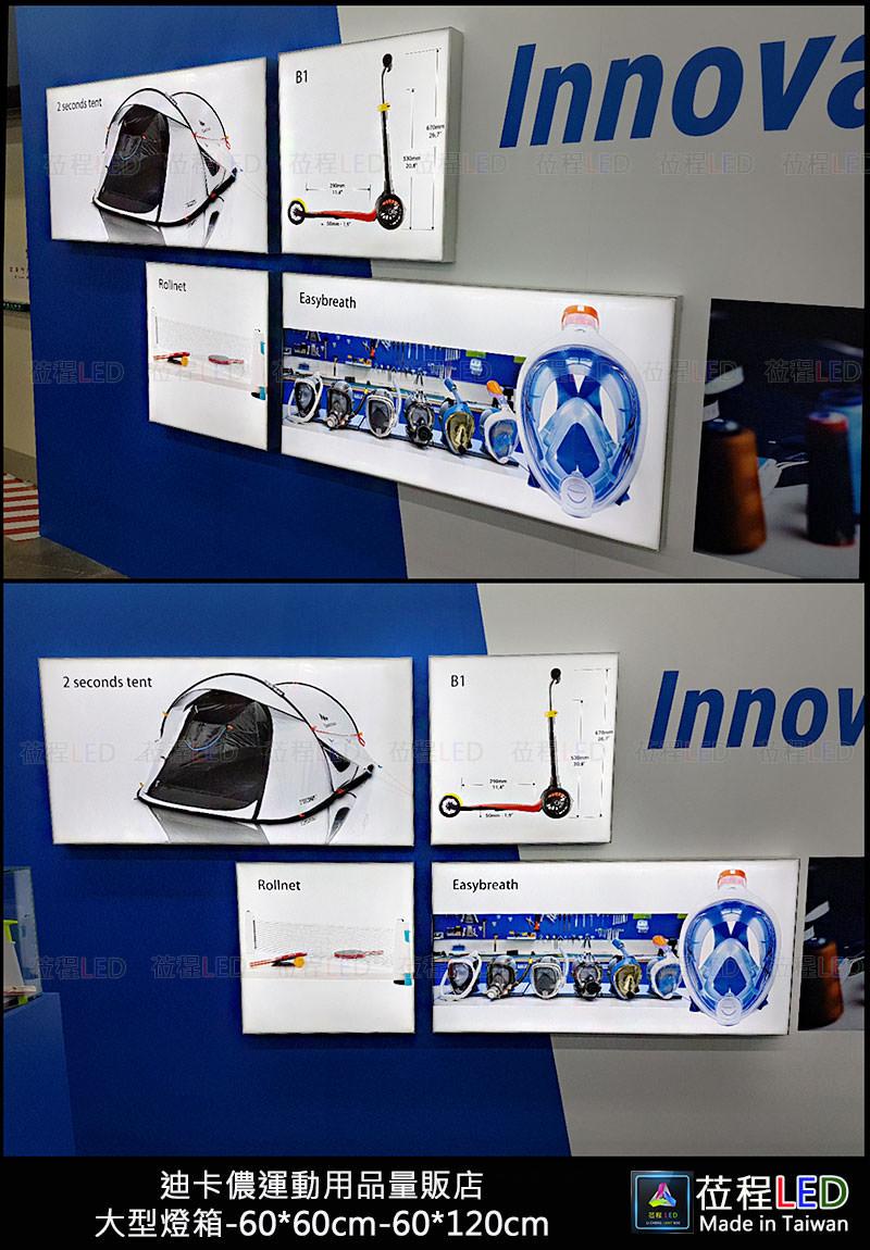 布幔燈箱-卡布燈箱-LED燈箱