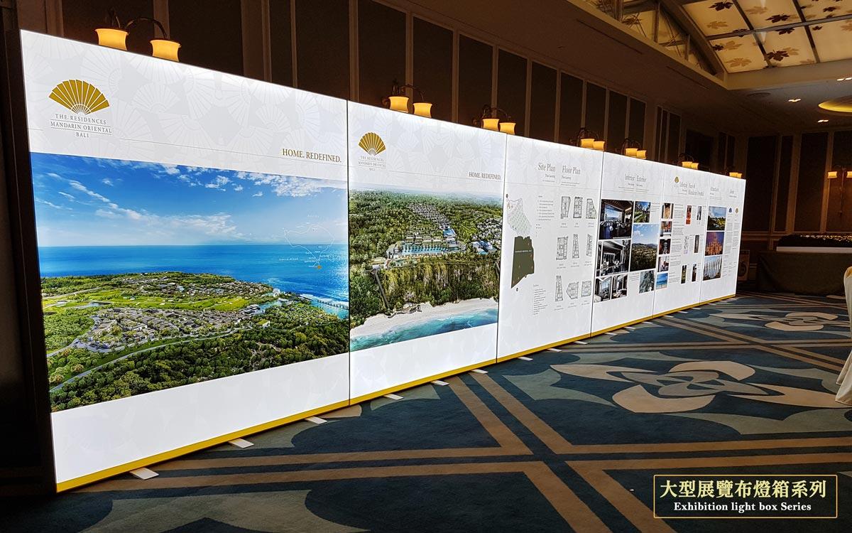 LED大型布燈箱系列-展覽燈箱租賃-客製化服務