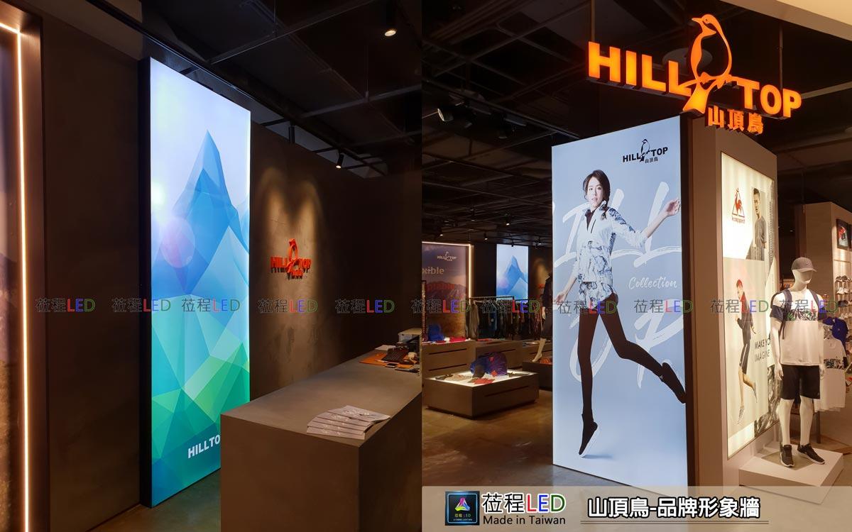 台北LED布燈箱-展覽燈箱-展覽租賃燈箱