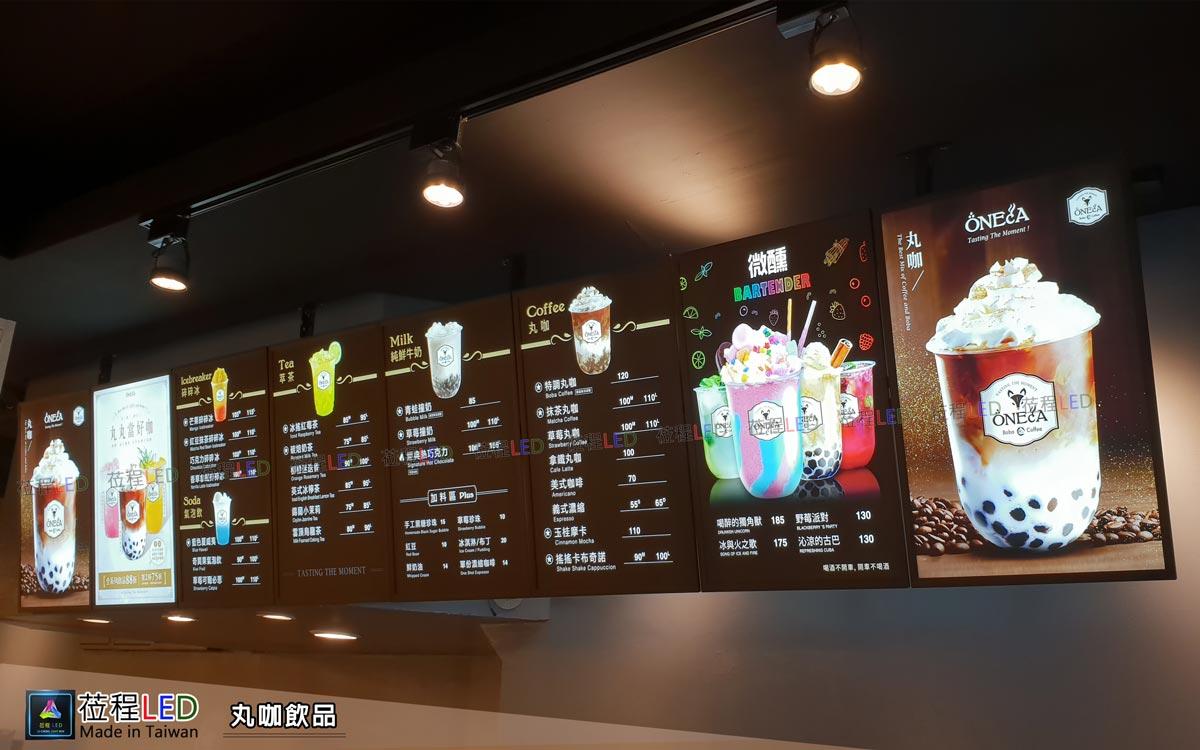 台北飲料燈箱-連板燈箱-價目表燈箱