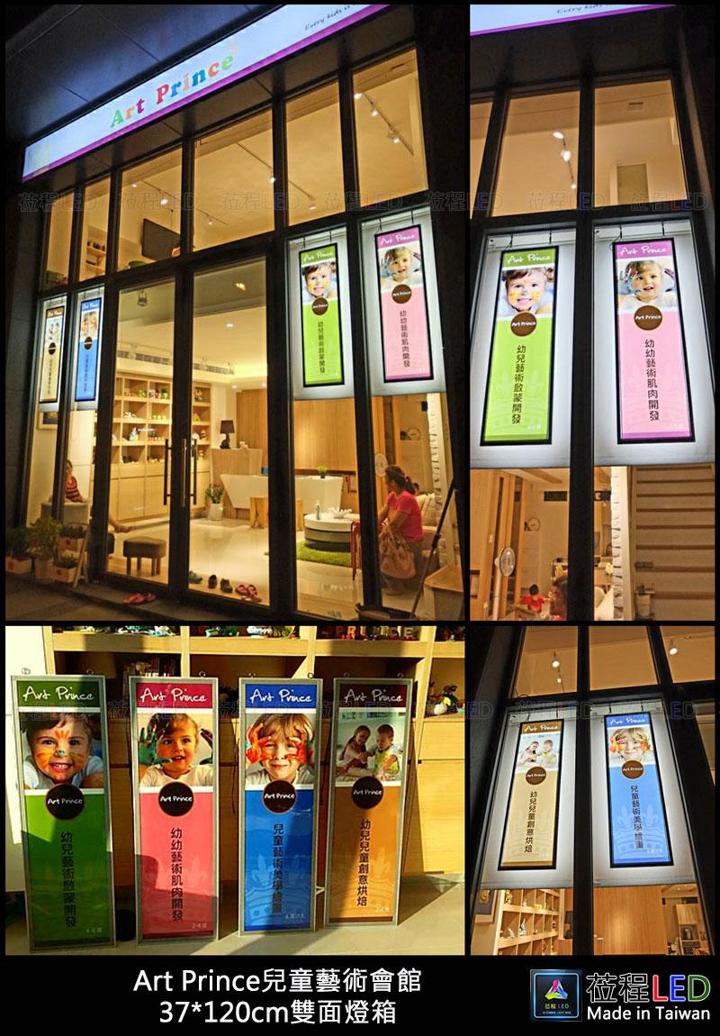 薄型雙面LED燈箱-櫥窗懸吊
