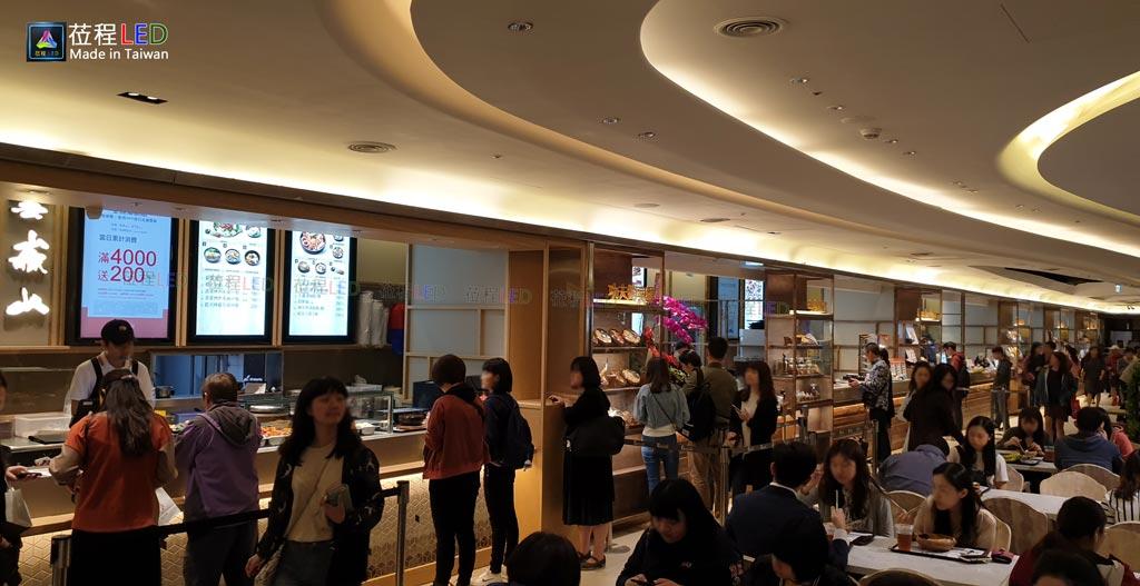台北京站廣場美食街燈箱-LED燈箱設計製作-燈箱施工安裝