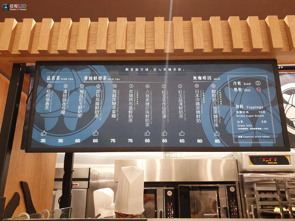 薄型價目表燈箱-菜單燈箱-LED客製化燈箱設計.