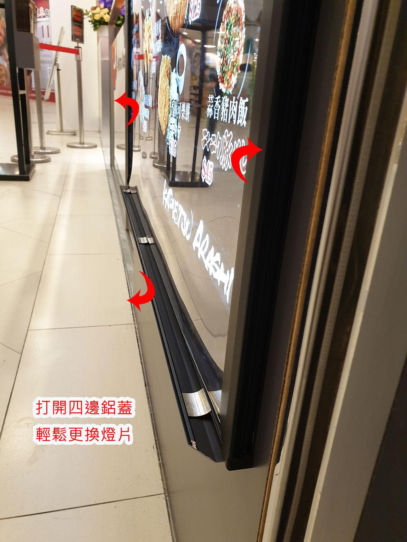 薄型鋁框燈箱-四邊上掀式設計-燈片更換方便