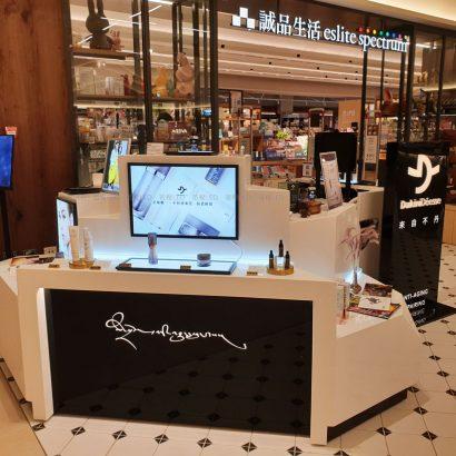新竹巨城百貨-不丹喜來芝化妝品專櫃-LED燈箱客製化