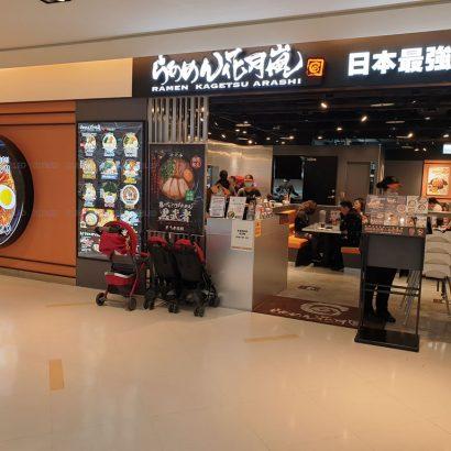 台南新光三越-花月嵐拉麵-鋁框薄型菜單燈箱