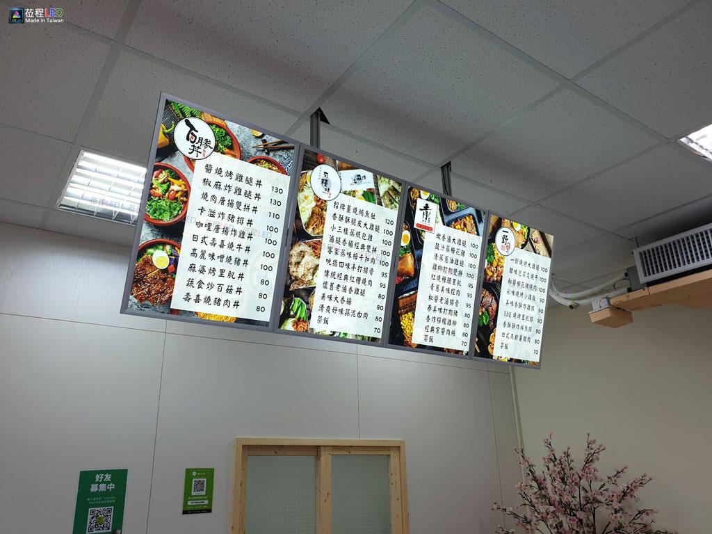 LED連板燈箱-鋁框燈箱-廣告燈箱