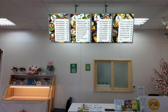 桃園日式食堂-鋁框懸吊式連板燈箱