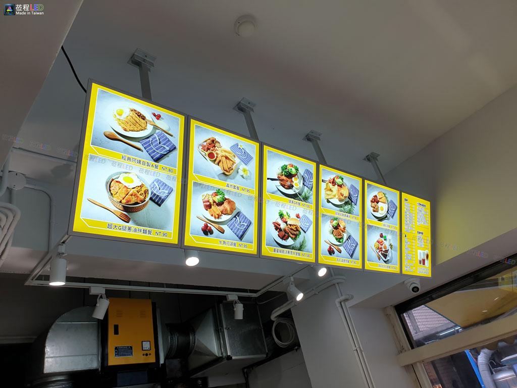LED菜單燈箱-價目表燈箱-懸吊式燈箱