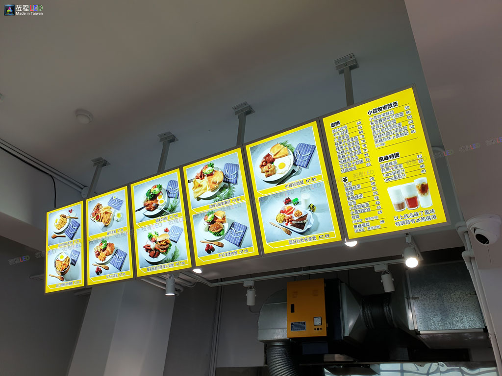 鋁框燈箱-LED客製化燈箱-連鎖加盟店專用燈箱
