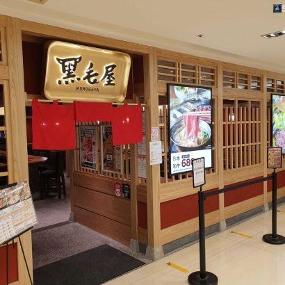 四邊上掀式鋁框燈箱-廣告燈箱-台北車站黑毛屋