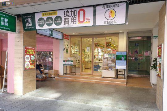 台北眼鏡市場-薄型戶外防水LED燈箱-騎樓燈箱